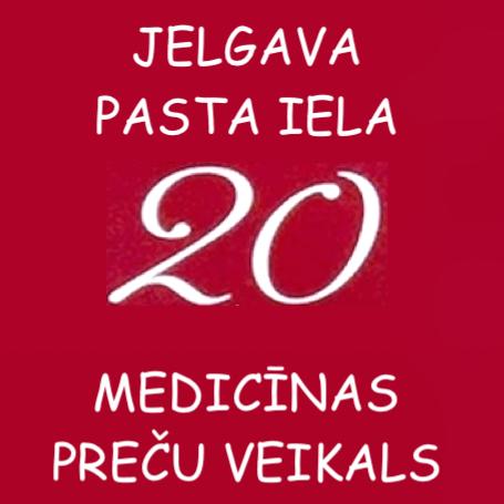 Medicīnas preču veikals Zemgale (Jelgavā) logo
